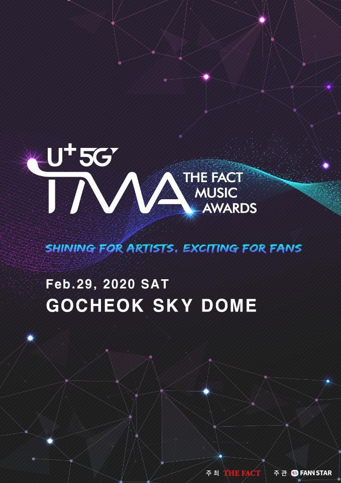 The Fact Music Awards (TMA) 2020: Lineup