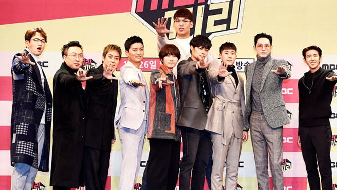Together Together 2020 Tv Show Cast Summary Kpopmap