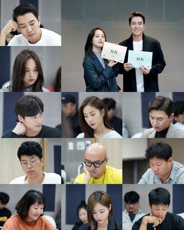 Touch 2020 Drama Cast Summary Kpopmap