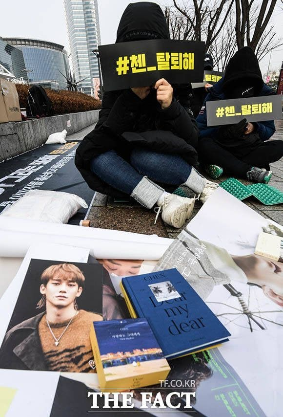 K-Pop Fandoms That Have Been Busy Protesting Recently