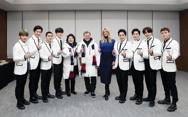 """BTS Fandom ARMY Lashes Out At Ivanka Trump For Writing """"BTS"""" As Hashtag"""