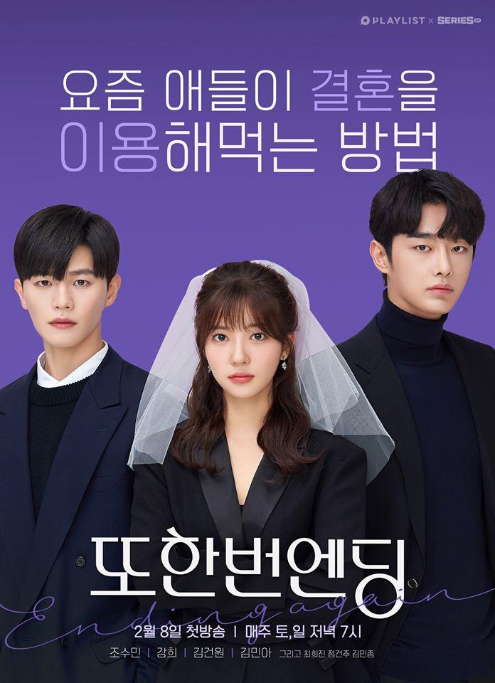 """Ending Again"" (2020 Web Drama): Cast & Summary"