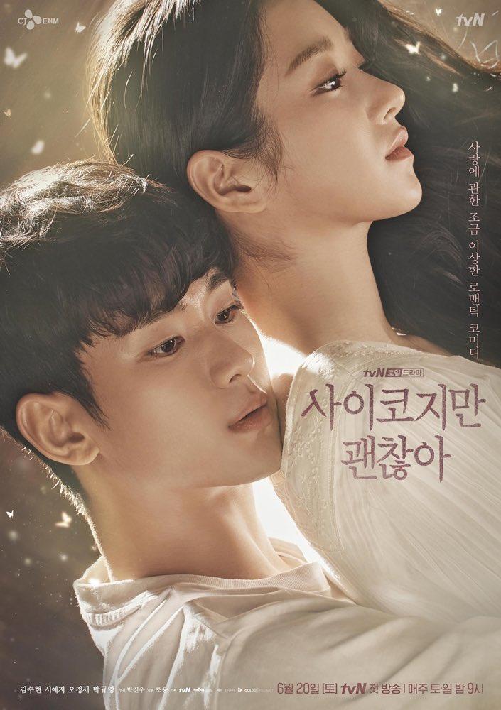 """""""It's Okay To Not Be Okay"""" (2020 Drama): Cast & Summary"""