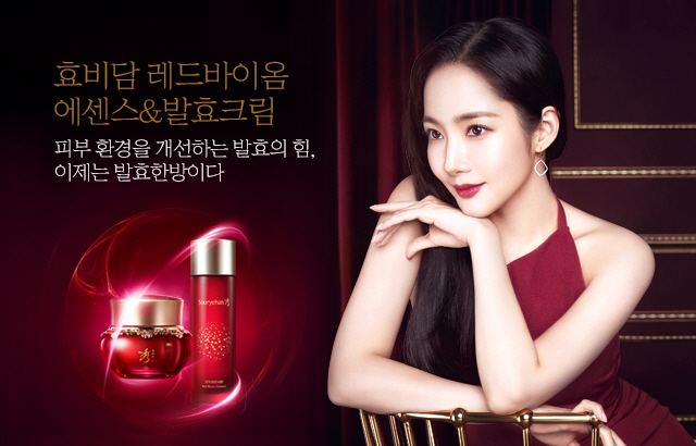 """Deeper Look: Park MinYoung's Lipstick In """"When The Weather Is Fine"""""""