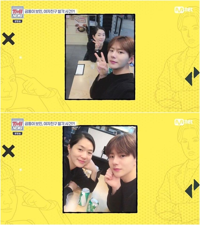 People Have Mistaken Golden Child BoMin's Mother As His Girlfriend