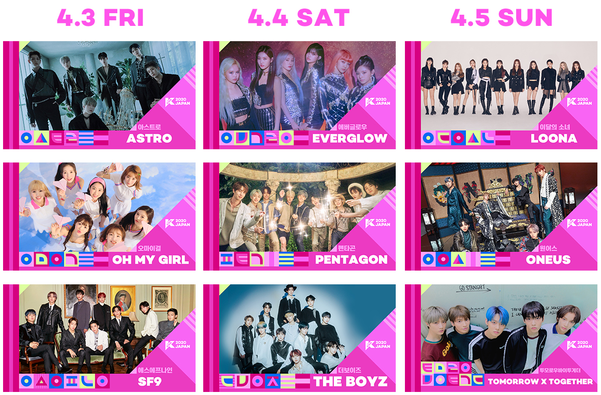 KCON 2020 Japan: Lineup And Ticket Details | Kpopmap
