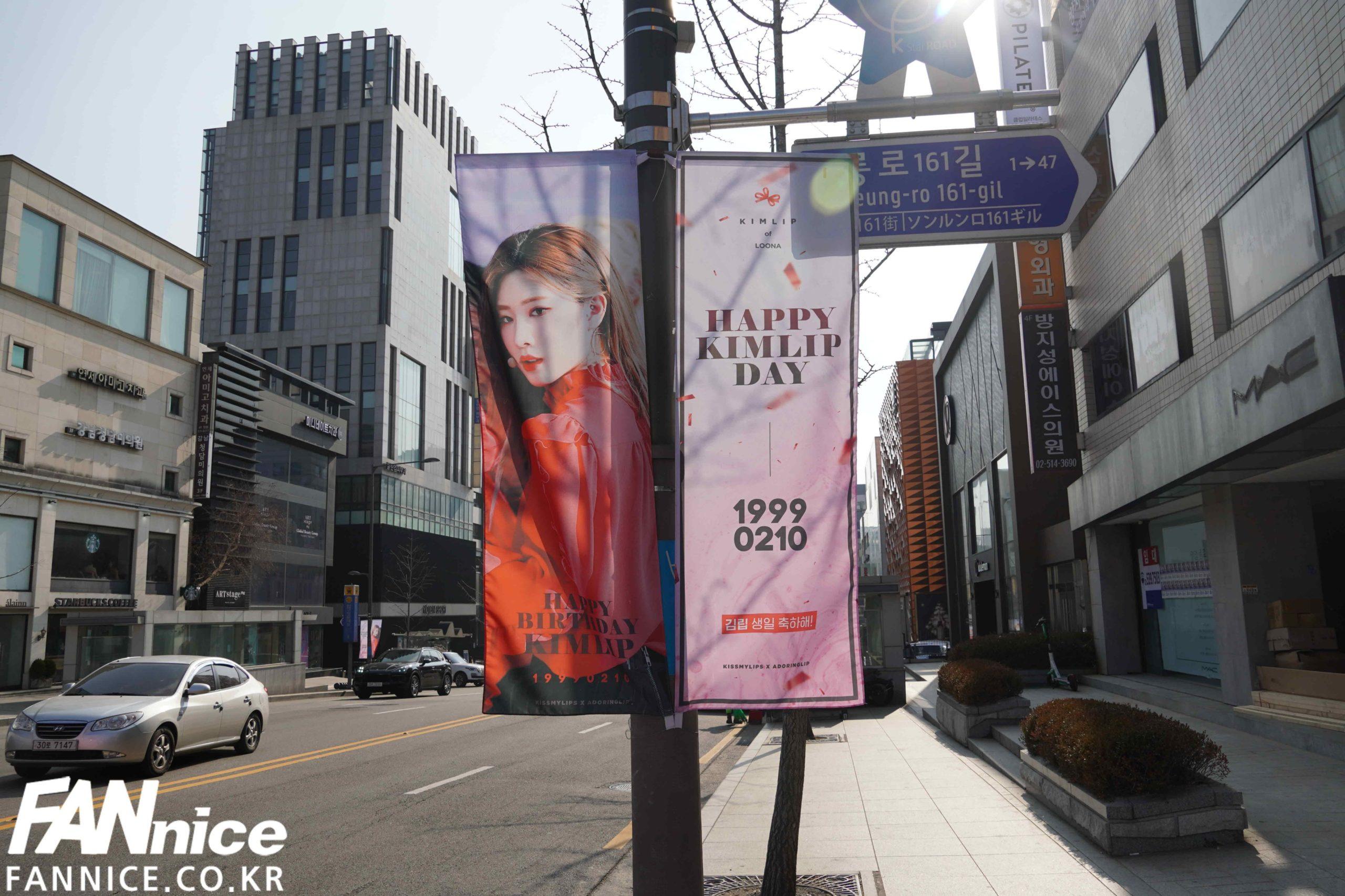 K-Pop 101: 10 Ways K-Pop Fans Celebrate Idols Birthday Part 1 – Advertisement