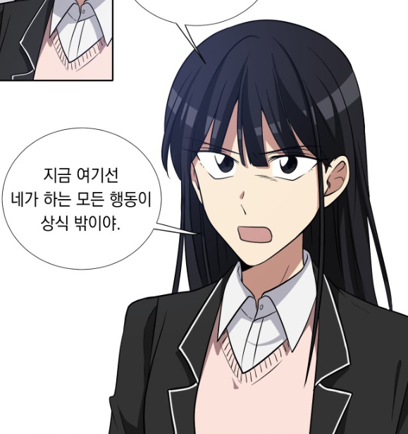Playlist Studio To Produce Web Drama Based On Webtoon, Find Out Characters