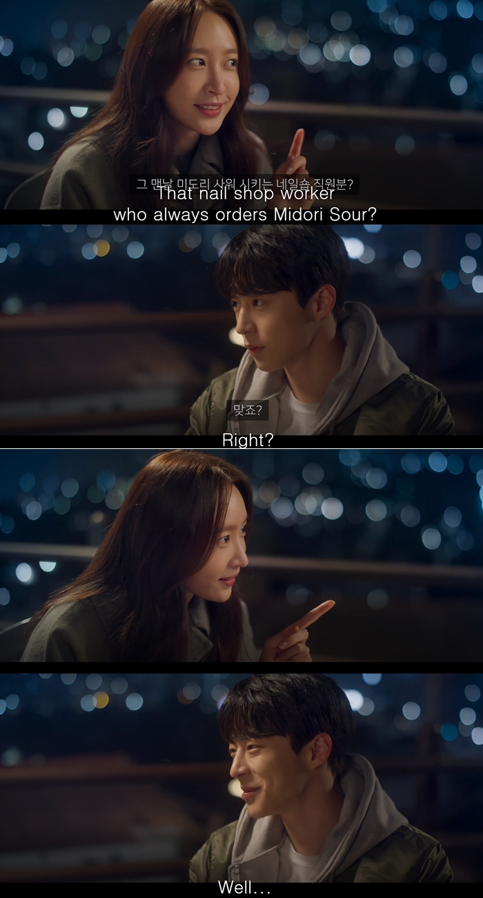 """Melting Hearts: Bae InHyuk's Romantic Lines In """"XX"""" Captivate Viewers"""
