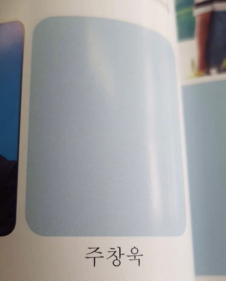 Fans Are Upset To See A Blank Spot For Woollim Rookie's Joo ChangUk Graduation Year Book