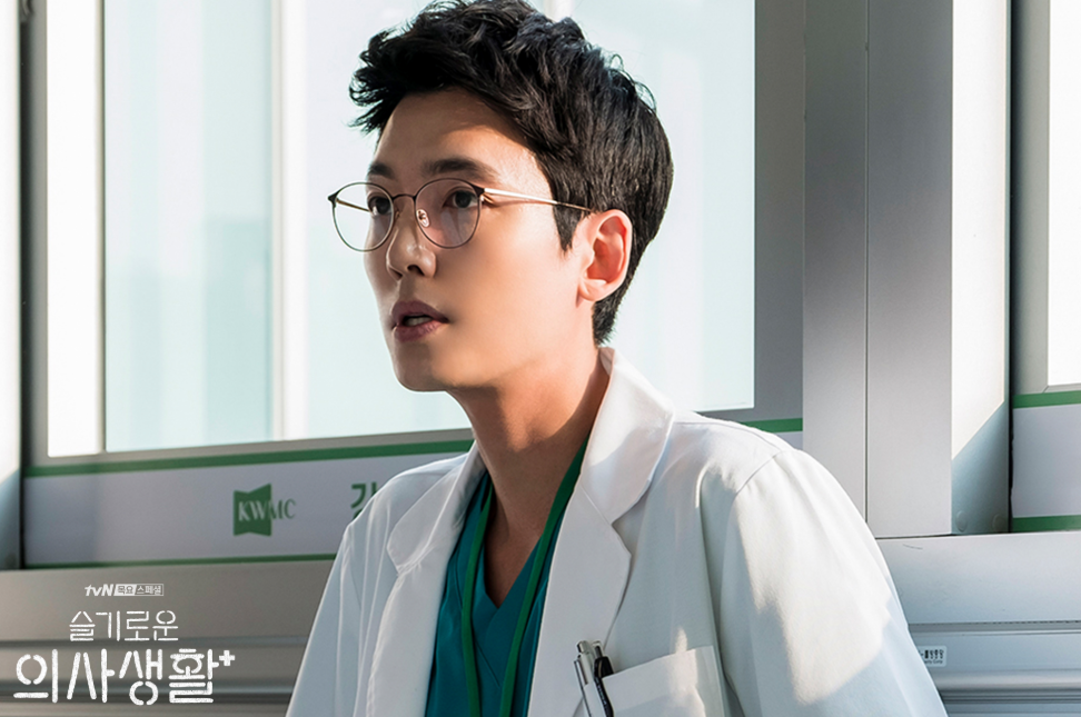 "Hospital Playlist"" (2020 Drama): Cast & Summary   Kpopmap"