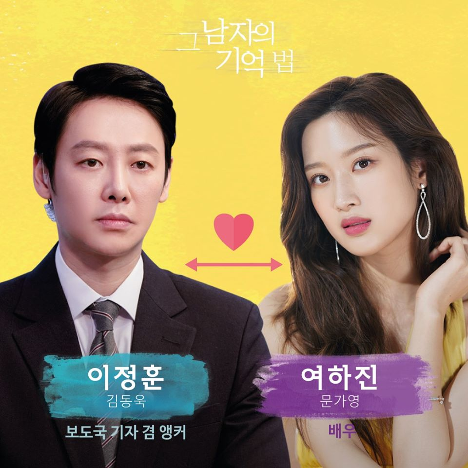 Young guy older woman kdrama