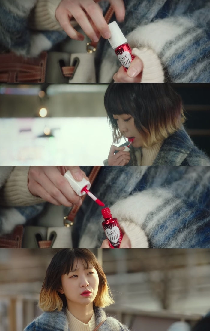 "Deeper Look: Kim DaMi's Lip Tint In ""Itaewon Class"" Makes Many Curious"