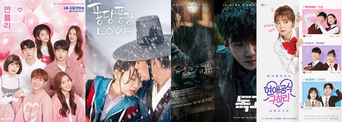 10 Most Searched Web Dramas In Korea (Based On Mar. 26 Data)