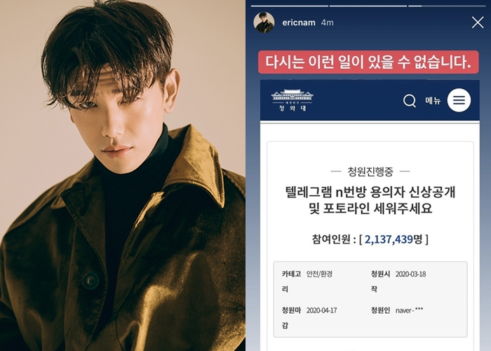 22 K-Pop Singers And Rappers Who Have Shown Support For #NthRoomCase