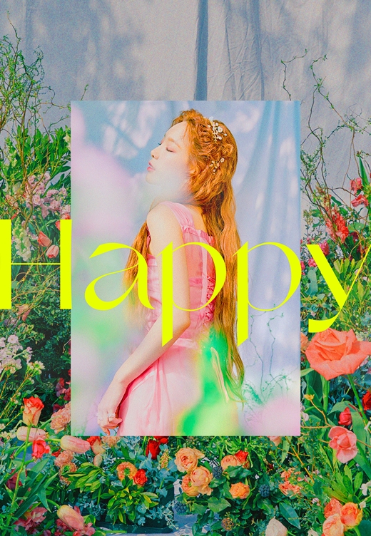 Girls Generation's TaeYeon To Release New Single 'Happy' On Her Birthday