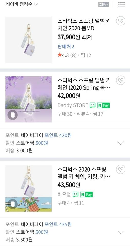Scalpers Are Selling This Mini Photo Booklet For A High Price To K-Pop Fans