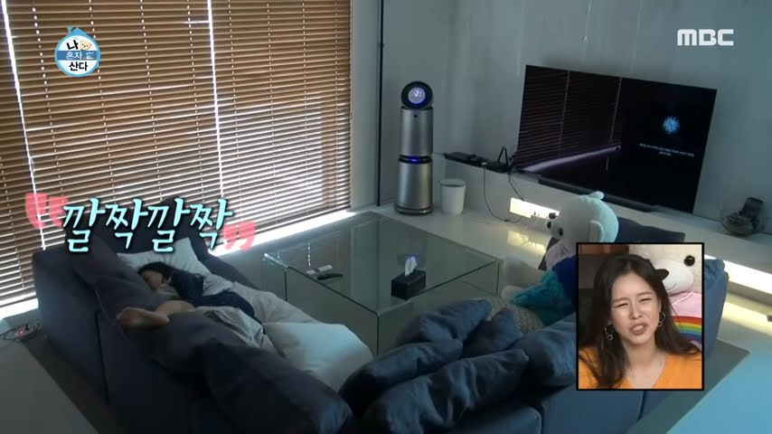 A Look Inside Hwasa's New Home & The Unfortunate Reason Why She Moved