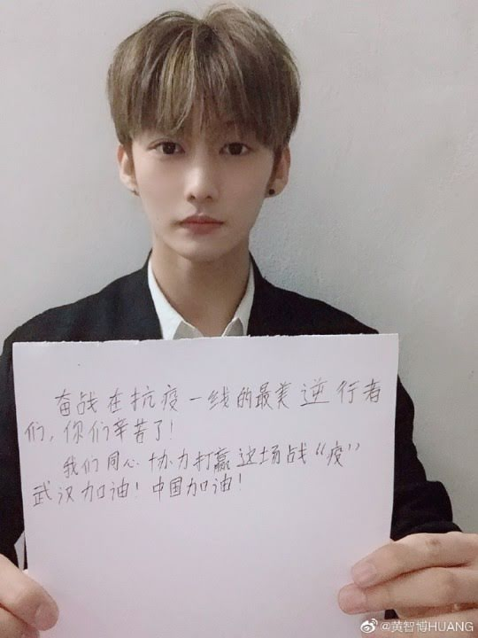 Former YueHua Entertainment Trainee Receives Prison Sentence