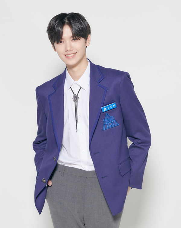 CRAVITY Members Who Competed On 'Produce X 101'
