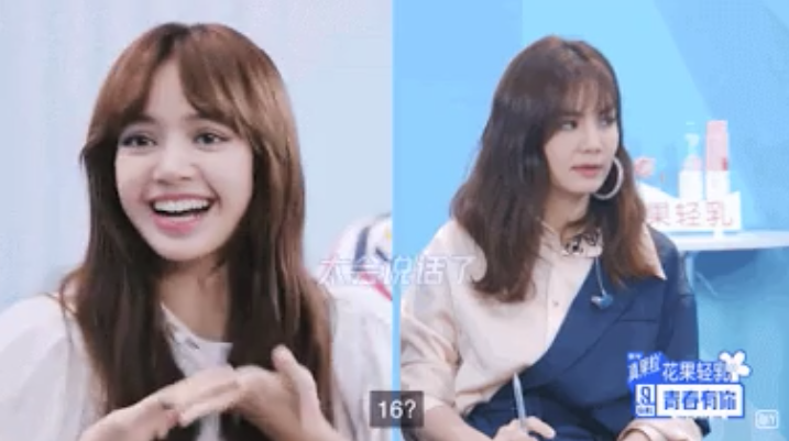 'Youth With You' Judges Play Age Guessing Game & Someone Thought Lisa Was A Teenager