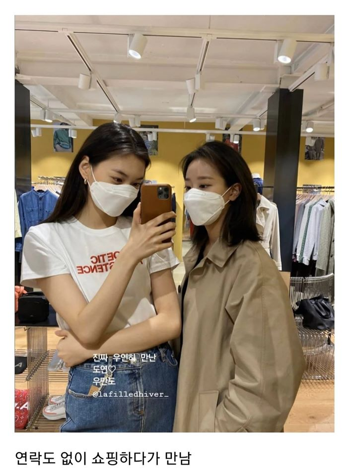 Weki Meki's DoYeon and April's NaEun Prove That They Are Meant To Be Friends