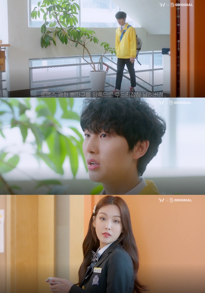 Top 6 Scenes That Make You Want To Fall In Love This Week