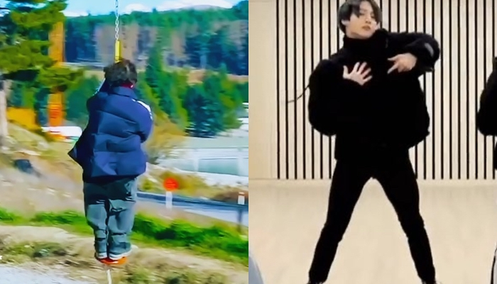 BTS's V And JungKook's Legs Took Over Twitter Trends For A Good Reason