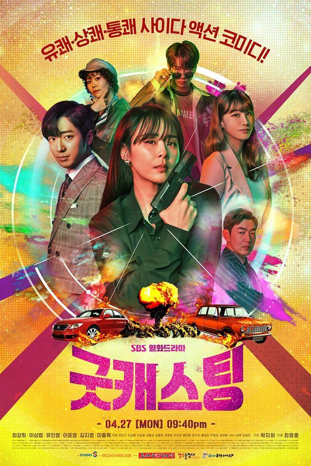 """Good Casting"" (2020 Drama): Cast & Summary"