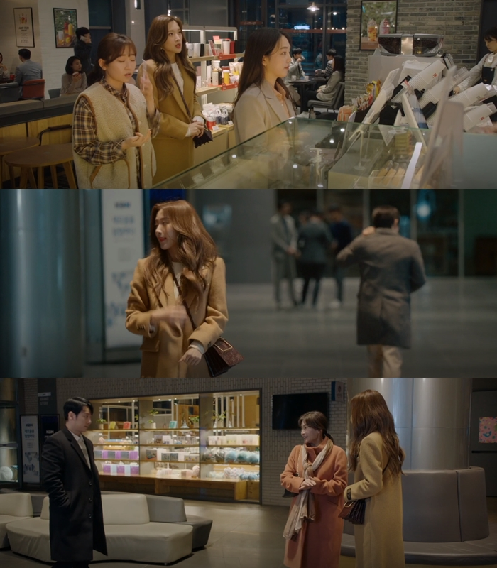 """Deeper Look: Find Out About Moon GaYoung's Bag In """"Find Me In Your Memory"""""""