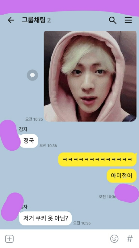 BTS Fan's Brother Claims To Be ARMY But Isn't Able To Name Members