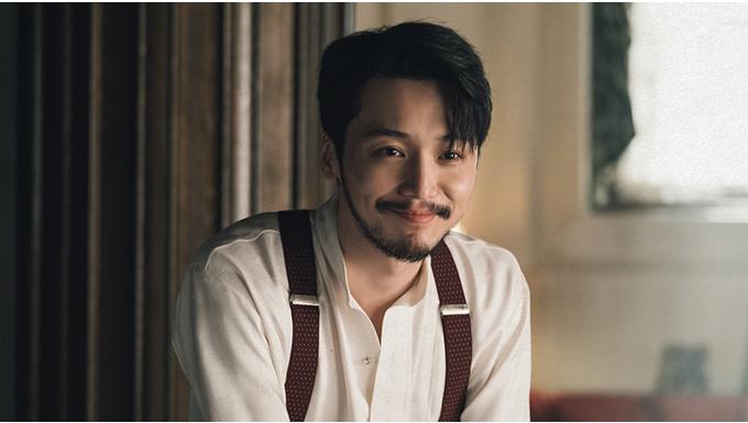 """Mr. Sunshine"" (2018 Drama): Cast & Summary"