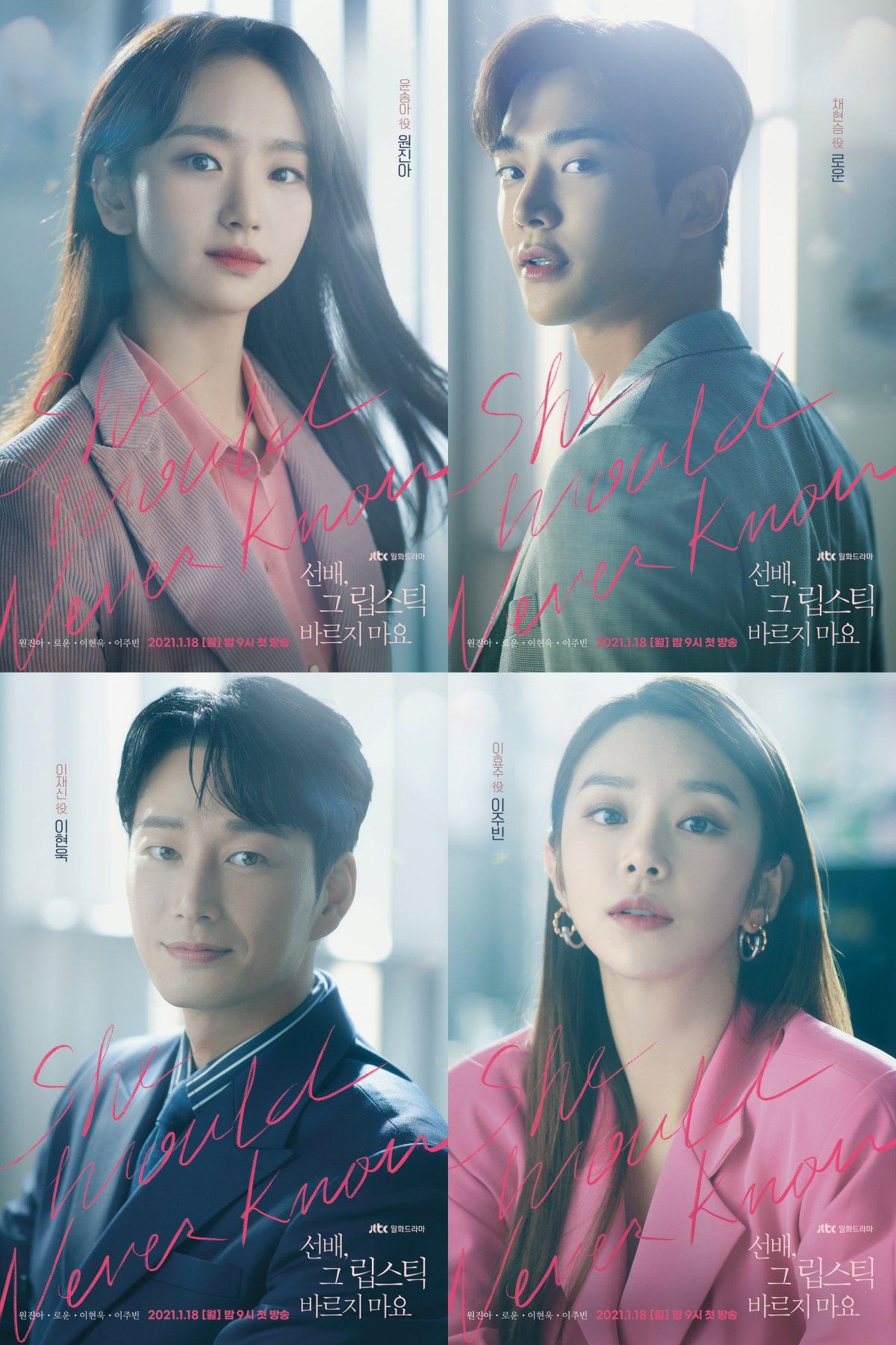 """She Would Never Know"" (2021 Drama): Cast & Summary ..."