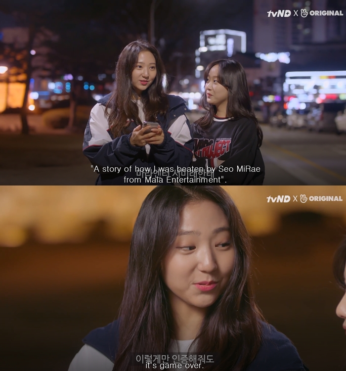 """""""The World Of My 17"""" Touches On Issue About Cyberbullying Of Idols & Trainees"""