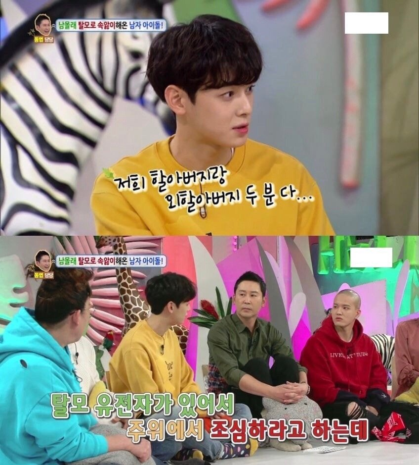 Domestic Fans Worried About Cha EunWoo Going Bald
