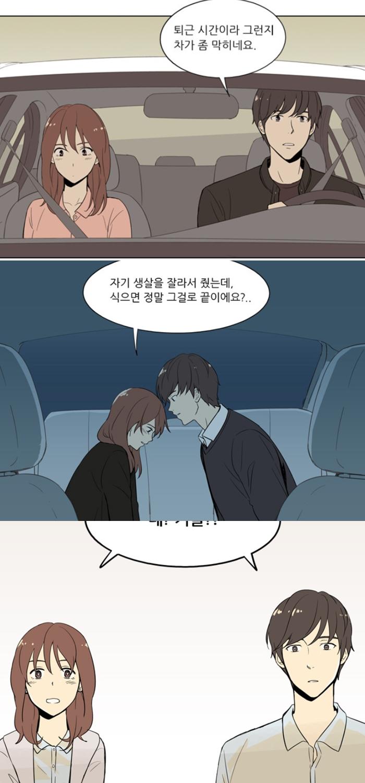 "Take A Look At Webtoon ""Dinner Mate"" With Upcoming Drama Adaptation"