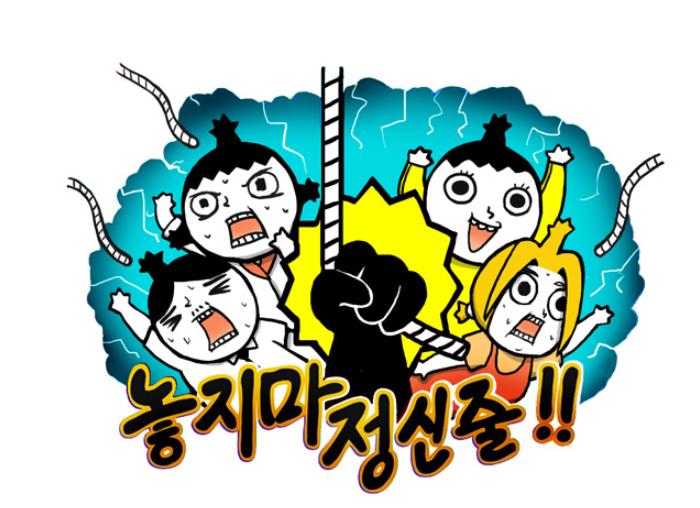 """Hanging On"" (2020 Web Drama): Cast & Summary"