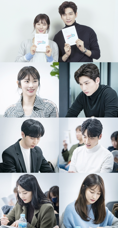 """Gaduri Restaurant"" (2020 Web Drama): Cast & Summary"