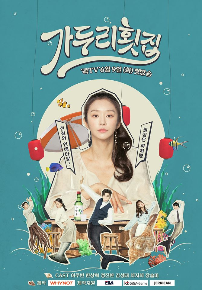 Top 3 Web Dramas To Have On Your Watchlist This June