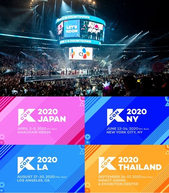 CJ ENM Confirms That They Are Looking Into Holding KCON Online