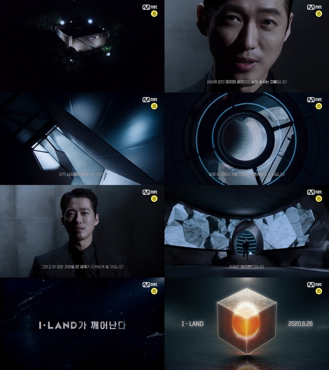 """Mnet Releases 1st Teaser Trailer For """"I-LAND"""", Reveals To Have Spent 20 Billion Won In Production"""