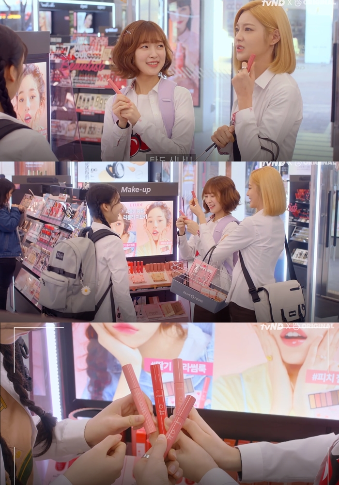 """Find Out About The Tint Used By OH MY GIRL Arin, FANATICS DoAh & Han ChaeKyung In """"The World Of My 17"""""""