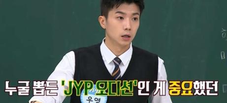 Random Facts About K-Pop Idols, Actors, & Celebrities