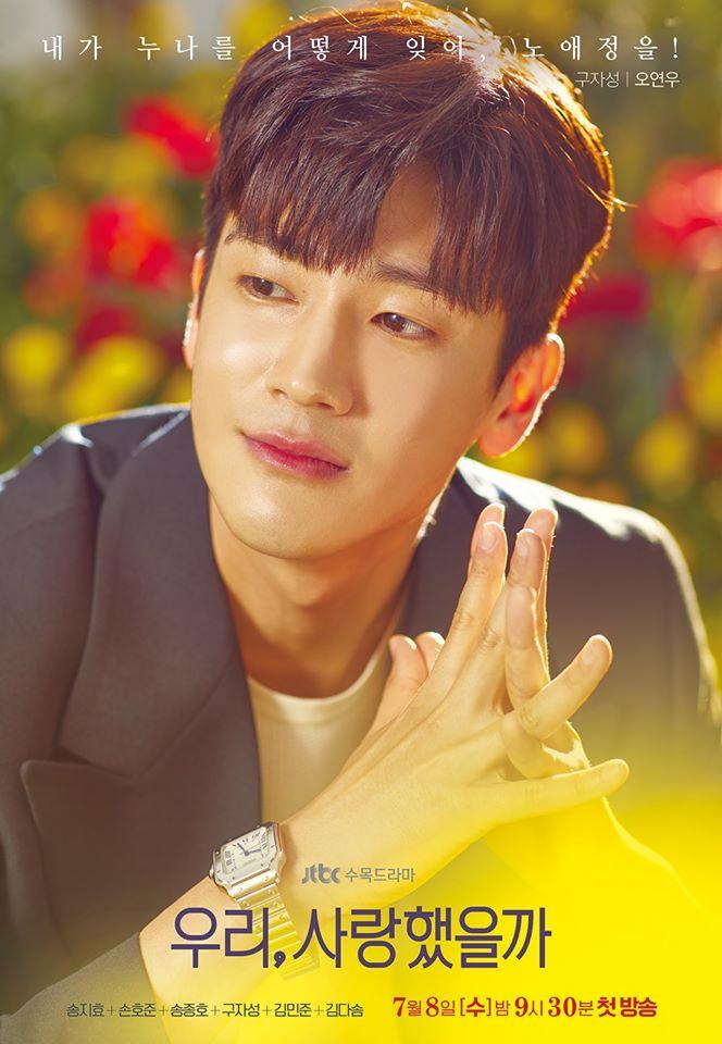 drama cast song ho actors ji did jtbc posters summary hyo son dasom chain heart character kpopmap korean joon puzzling