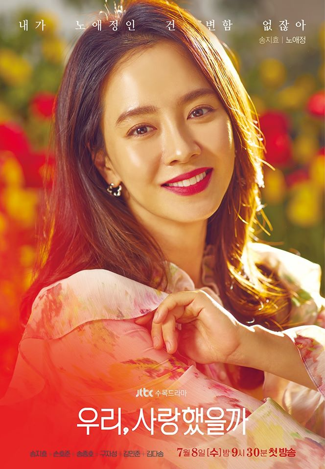 Was It Love? (2020 Drama): Cast & Summary | Kpopmap