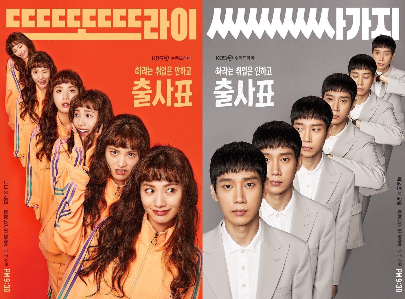 Into The Ring atau juga disebut Memorials merupakan drama Korea yang dirilis pada Juli 2020.