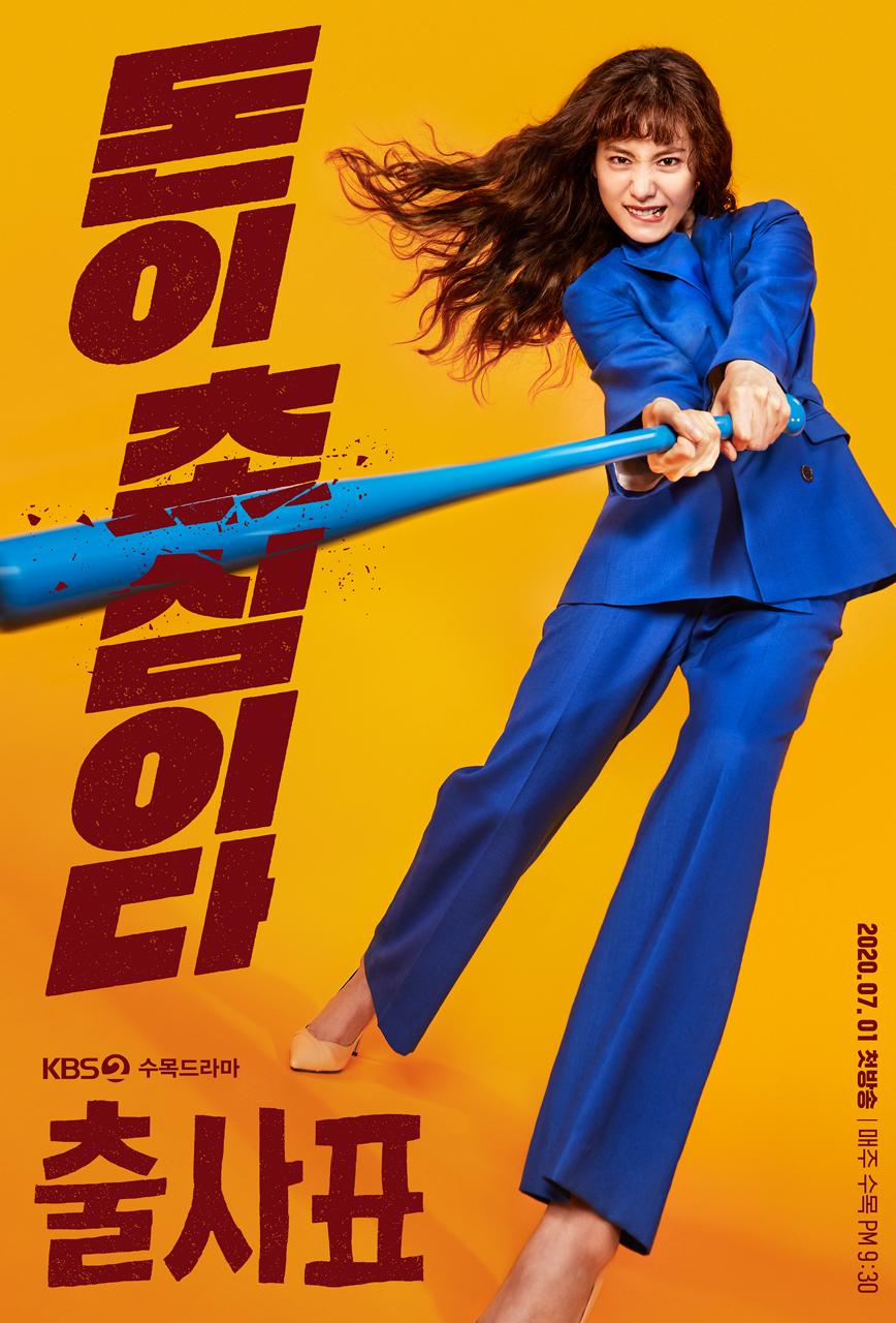 Nana dalam drama Into The Ring (2020)