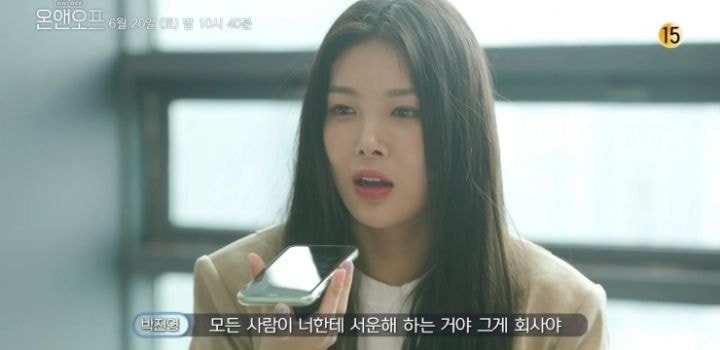 JYP Explains What It Means To Be The Head Of An Agency To YuBin