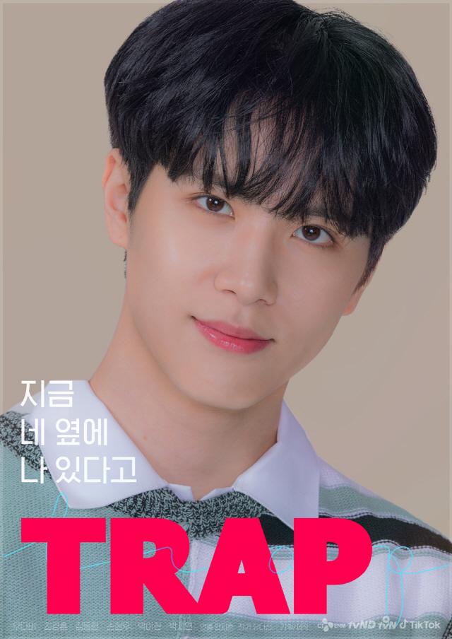 """Trap"" (2020 Web Drama): Cast & Summary"