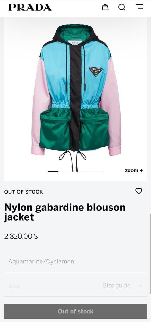 Одежда PRADA от BTS JungKook теперь нет в наличии, несмотря на дорогой ценник
